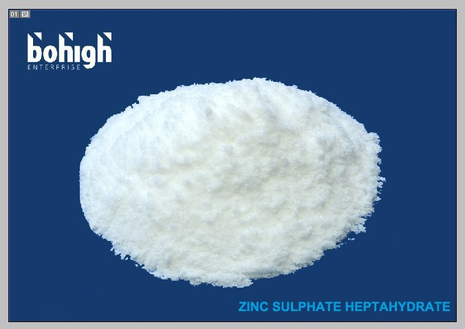 Zinc sulfate heptahydrate MSDS