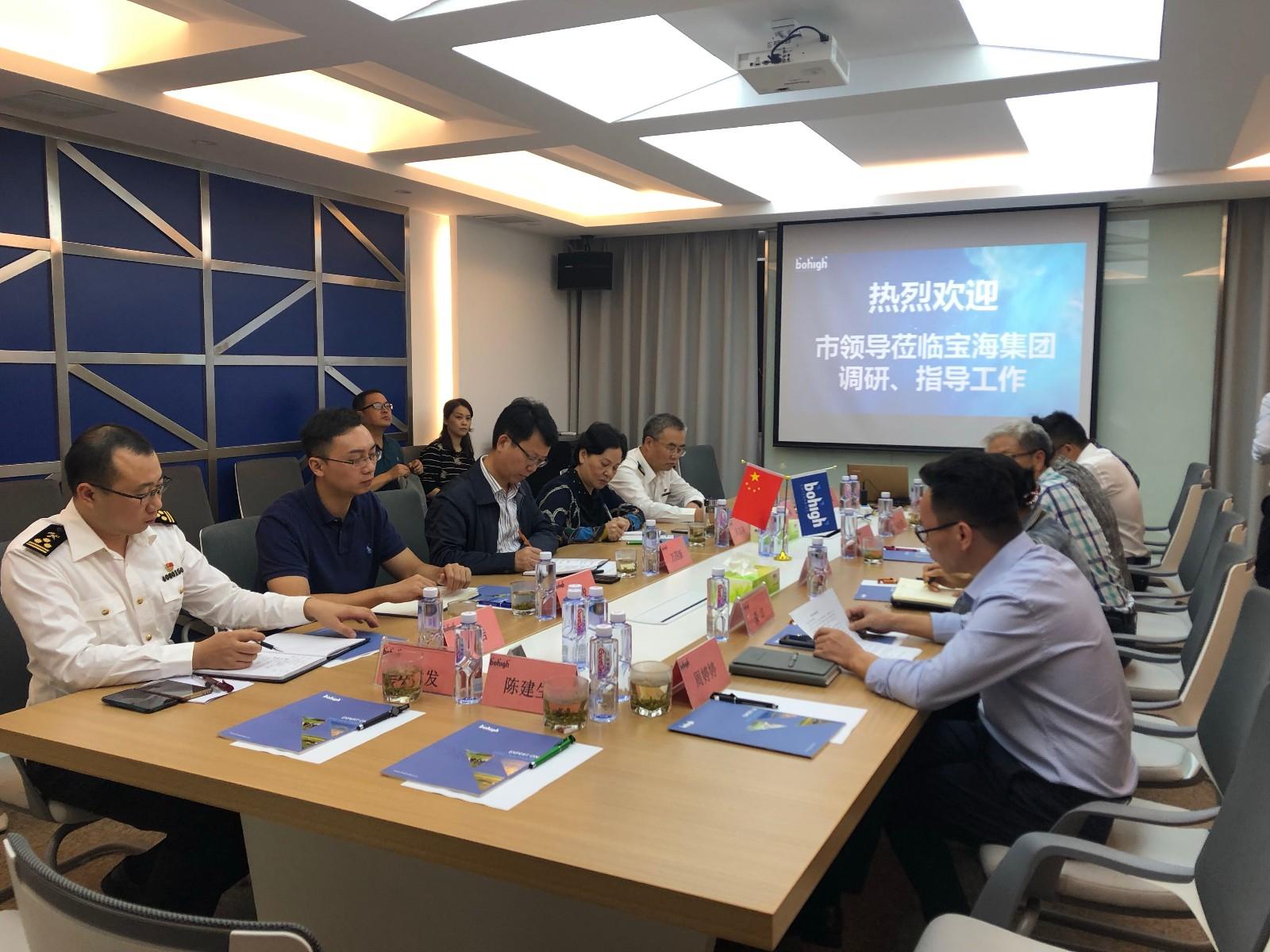 欢迎萍乡市副市长肖双燕等政府领导亲临宝海集团调研指导工作
